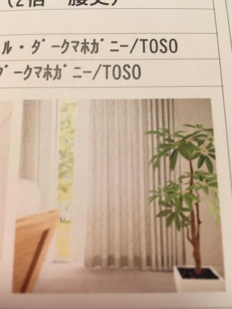 f:id:daidai-iro55:20170531215117j:image