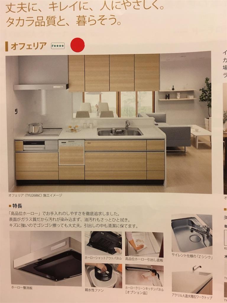 f:id:daidai-iro55:20170605005229j:image