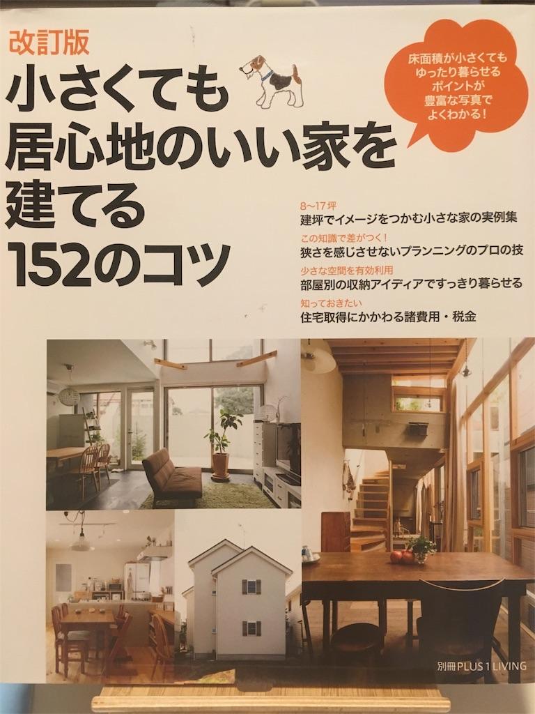 f:id:daidai-iro55:20170904220257j:image