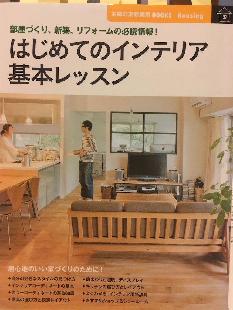 f:id:daidai-iro55:20170904221136j:image