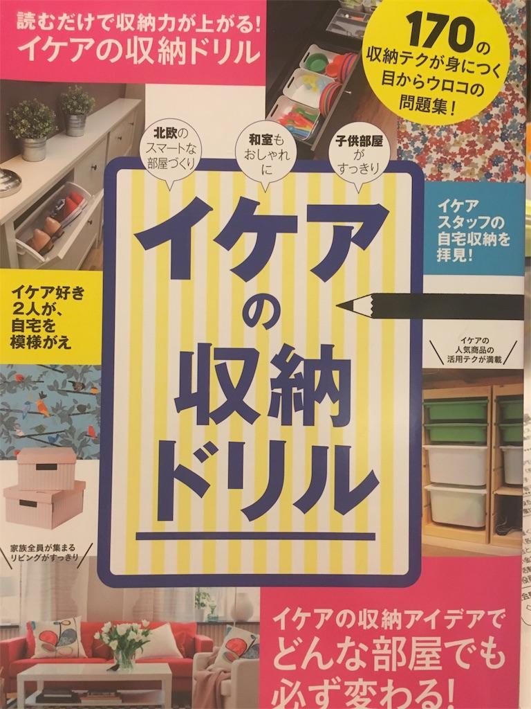 f:id:daidai-iro55:20170905131855j:image