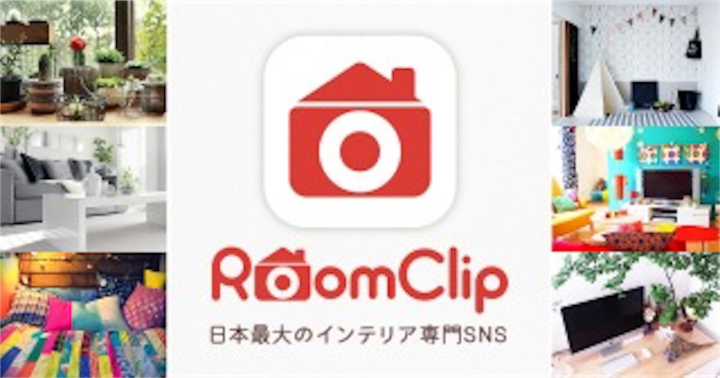 f:id:daidai-iro55:20170920155732j:image