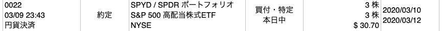 f:id:daidai-sh:20200310144201p:plain