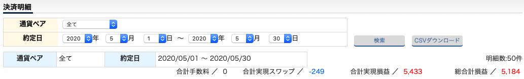 f:id:daidai-sh:20200601145433p:plain