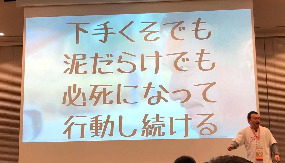 f:id:daidai7:20200109170146j:plain