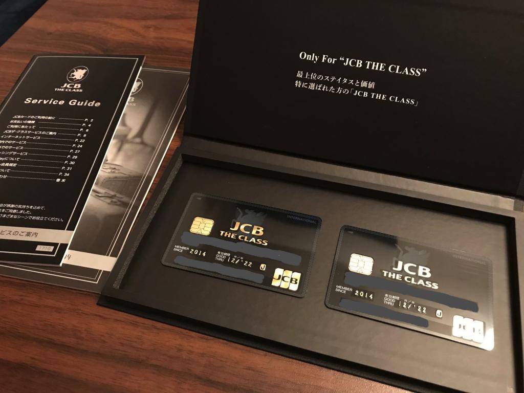 クレジット カード 比較 クレジットカード完全比較 - おかげさまで15周年