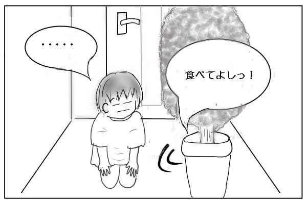 玄関の植木鉢の影で猫に餌を与える