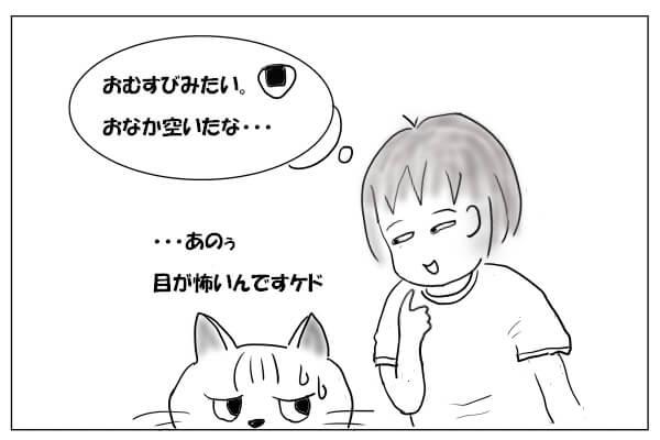猫と並んだ飼い主