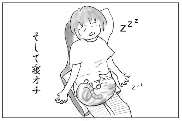 猫を膝に乗せて眠る女