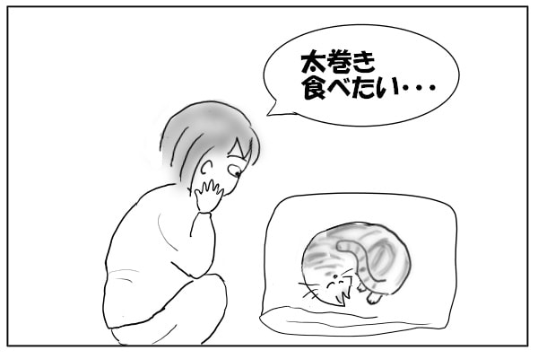 寝る猫を見る女