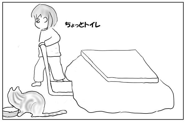 トイレに立つ女