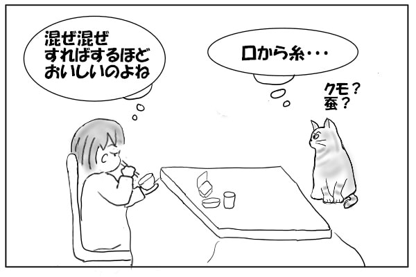 納豆を食べる私