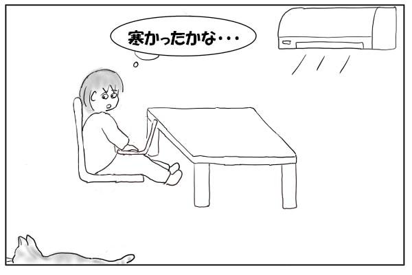 部屋を出る猫