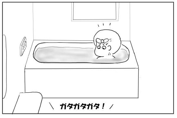ゆっくり風呂につかる