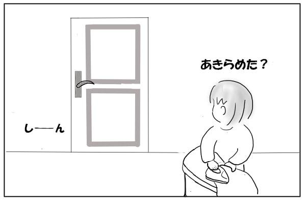 ドアの外に猫がいる2