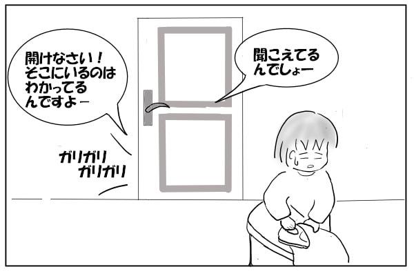 ドアの外に猫がいる3