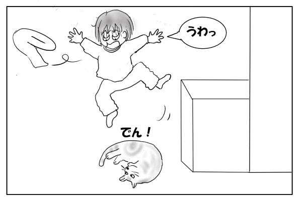 飛びのく女