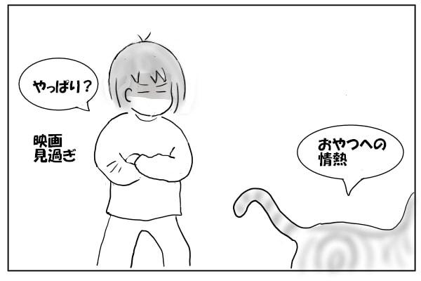 腹の中身6