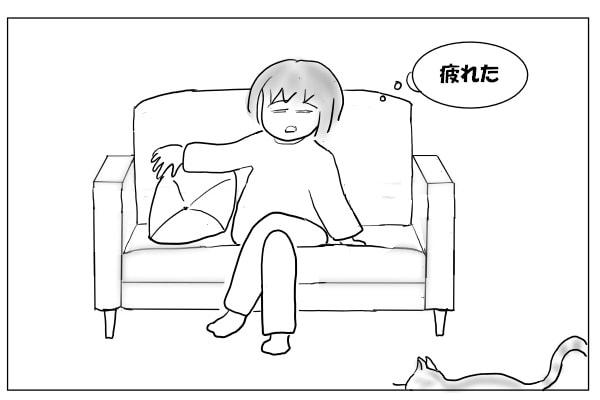 疲れてソファに座る