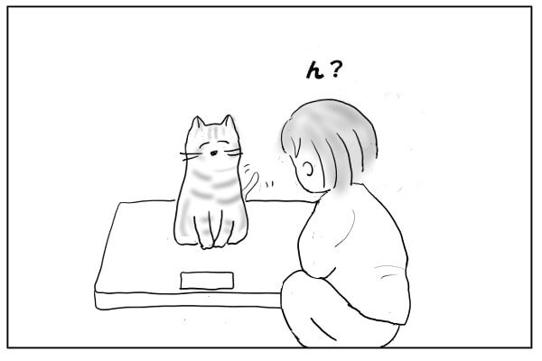 私と猫と体重計2