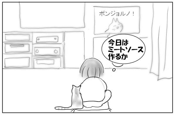 テレビを見る女