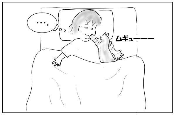 顎を押す猫