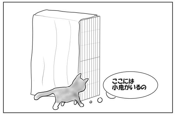 ケージが気になる猫