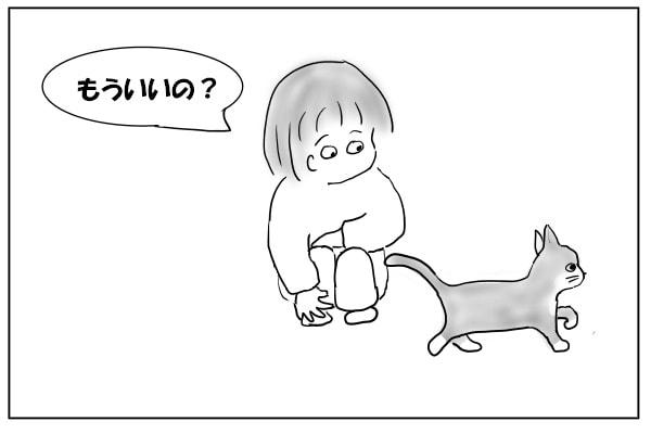 立ち上がり歩く猫