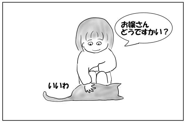 猫をなでなで