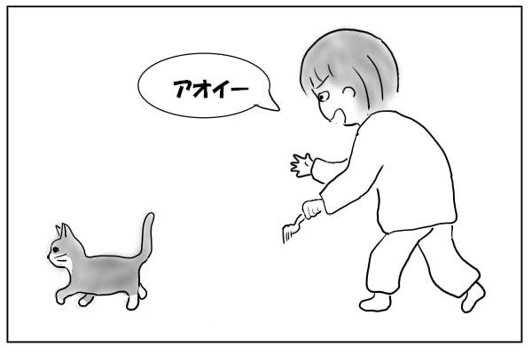 また歩き出す猫