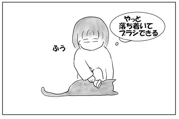 ゴロゴロいう猫