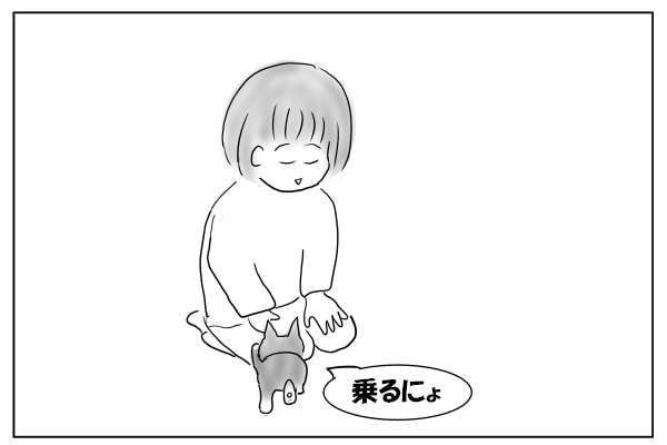 甘えん坊の猫