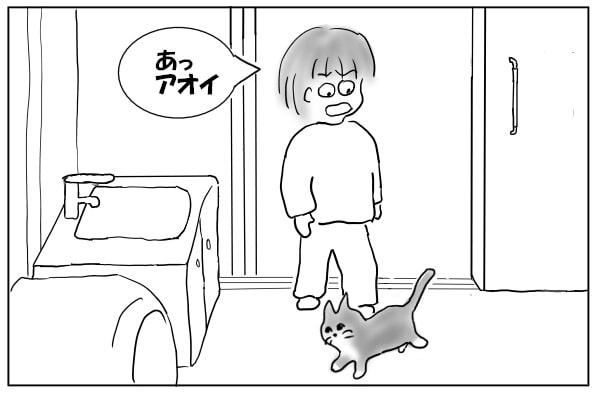 猫に気づく女