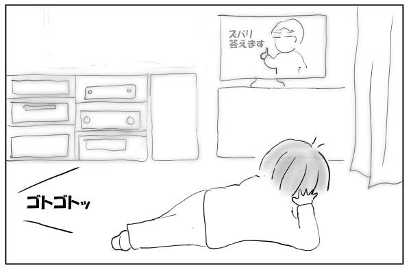 寝そべってテレビを見る