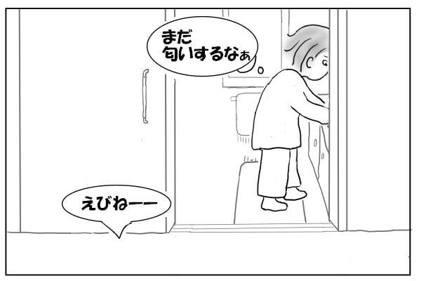 洗面所で洗いもの