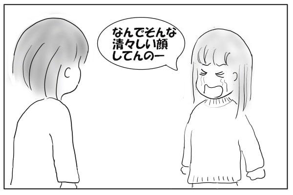 泣く同期入社