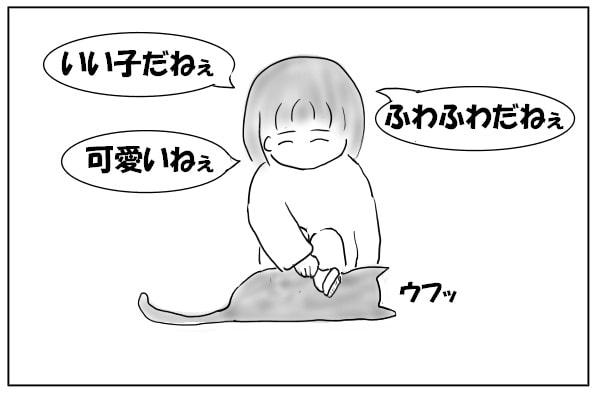 猫をおだてる人