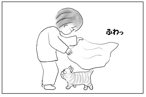 タオルをかける人