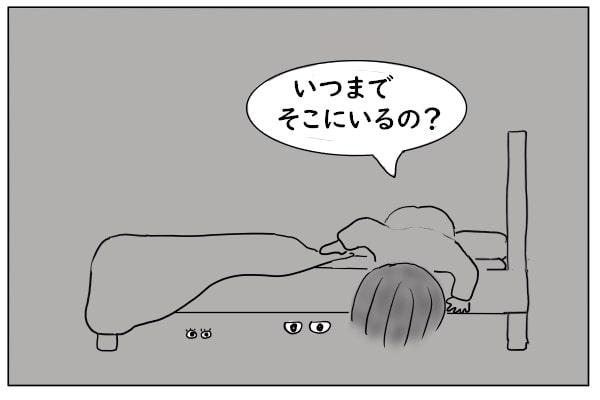 ベッドの下をのぞき込む人