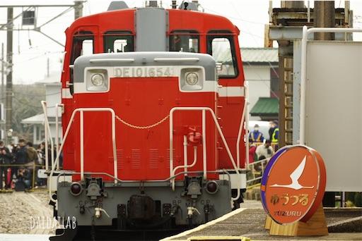 f:id:daidaihisashi:20200223082810j:image