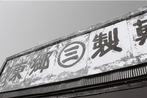 f:id:daidaihisashi:20210303200703j:image