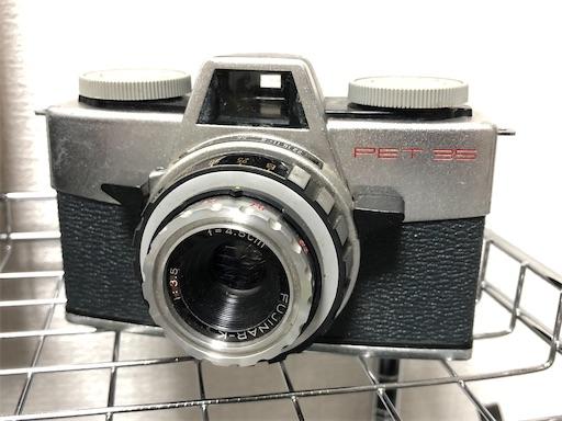 f:id:daidaihisashi:20210305100400j:image