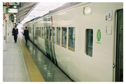 f:id:daidaihisashi:20210313090732j:image