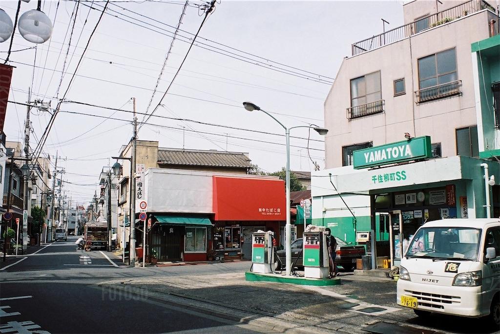 f:id:daidaihisashi:20210503194702j:image