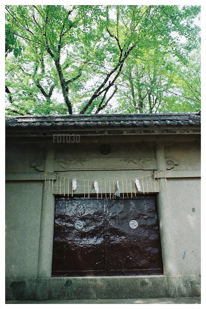 f:id:daidaihisashi:20210503194942j:image