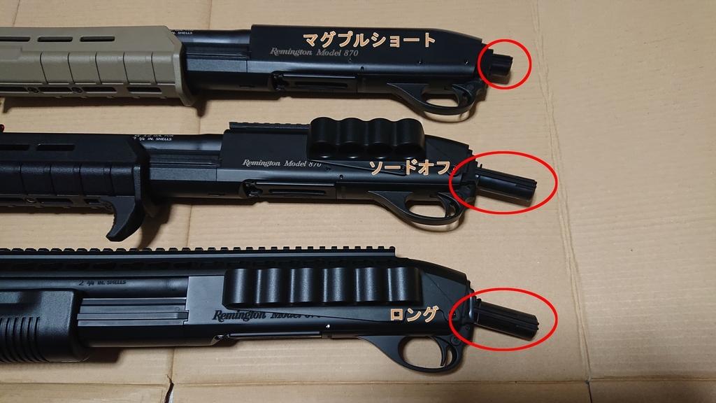 f:id:daidaitake:20190307111155j:plain