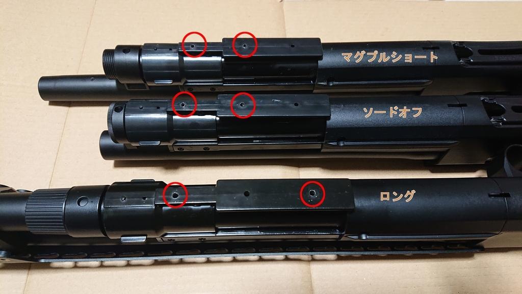 f:id:daidaitake:20190307113023j:plain