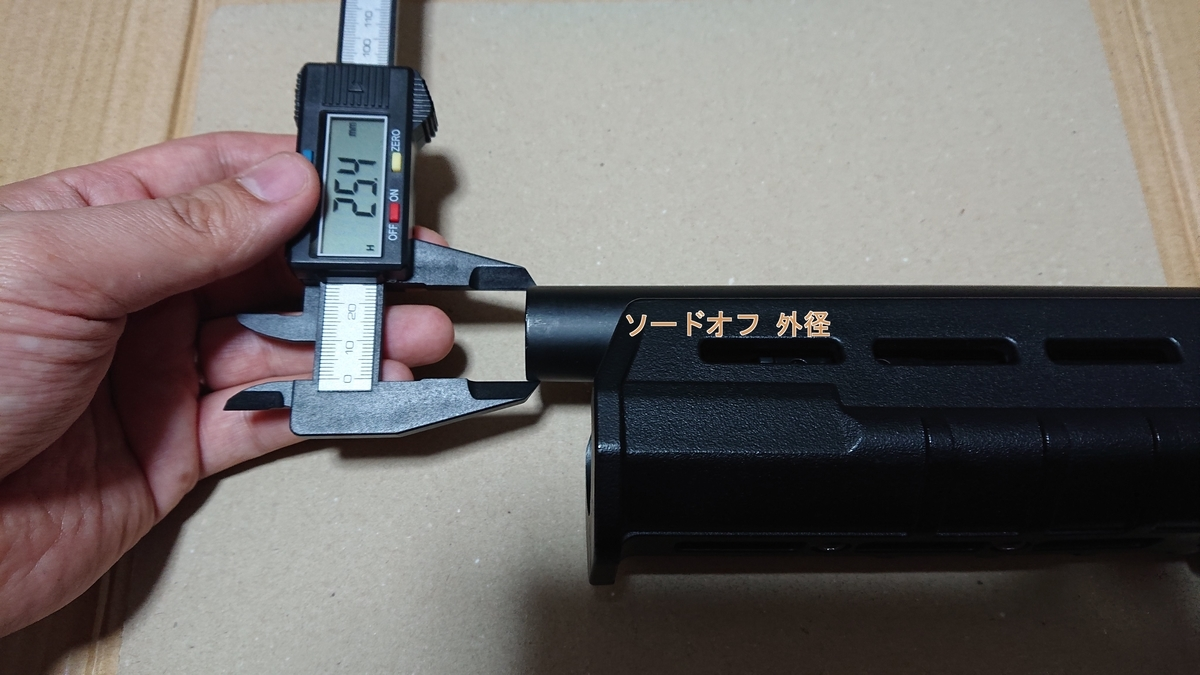 f:id:daidaitake:20190314113049j:plain