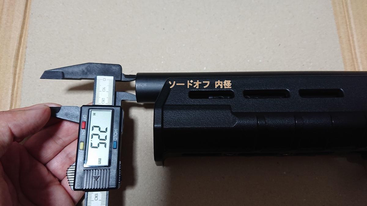 f:id:daidaitake:20190314113054j:plain