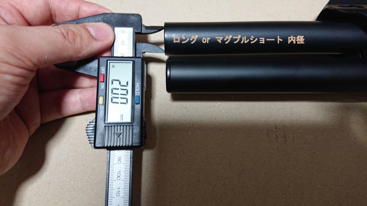 f:id:daidaitake:20190314113242j:plain